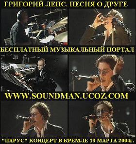 soundman.ucoz.com